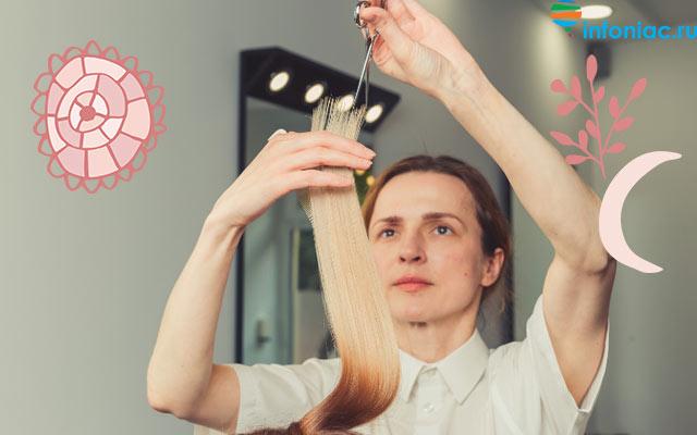 hair0420-3.jpg