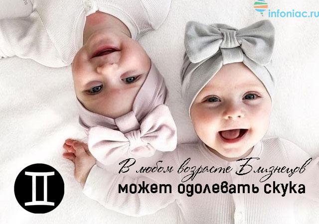 children-gemini2.jpg