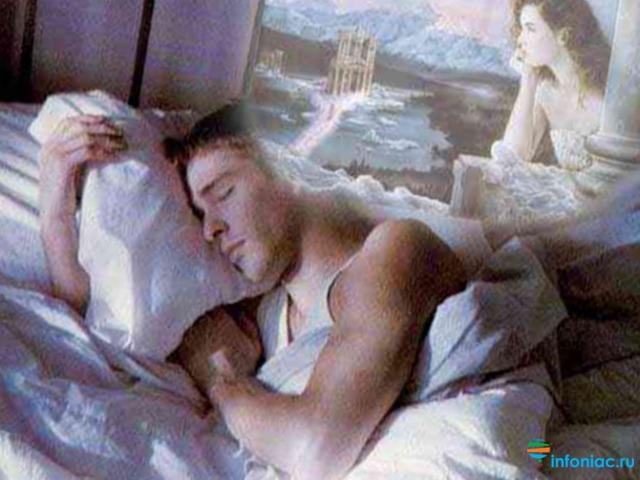 Толкование сна: к чему снится женщина