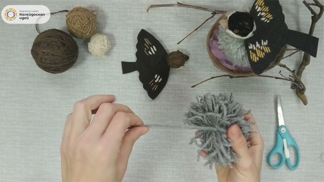 Клубок из пряжи для брюшка