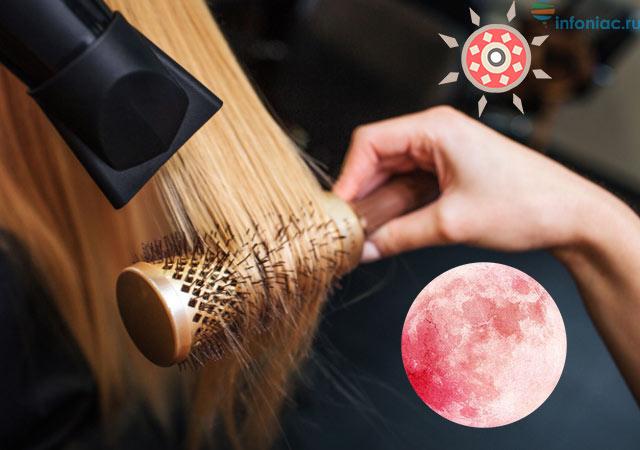 hair1119-5.jpg