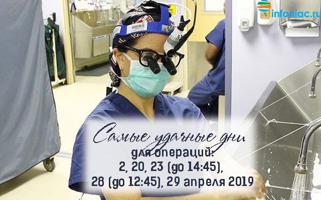 operatii0419-5.jpg