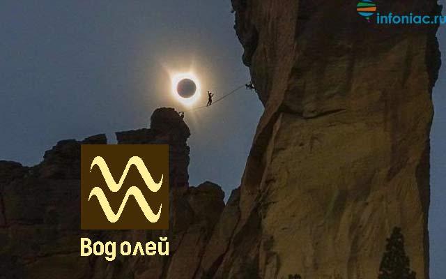 eclipse060119-14.jpg