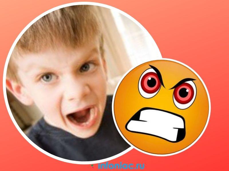 Что делать если ребенок избалован