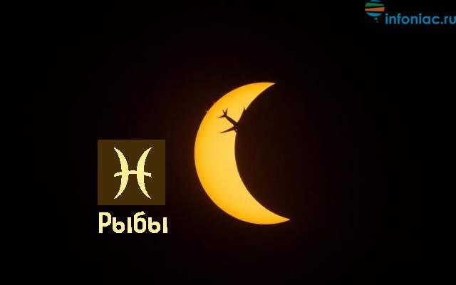 eclipse060119-15.jpg