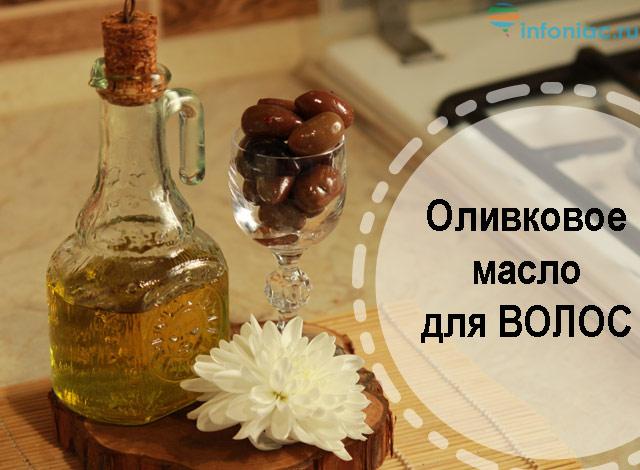 oils4.jpg