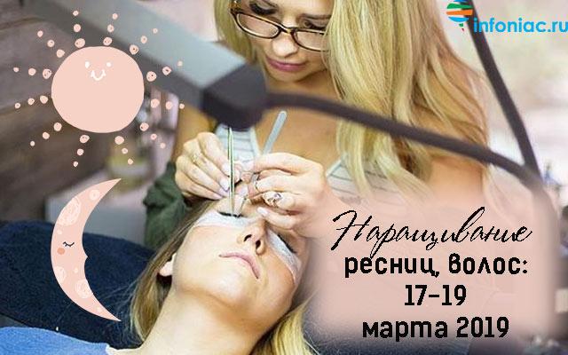 beauty0319-4.jpg