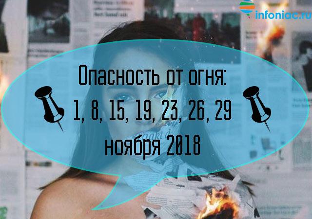 operatii1118-5.jpg