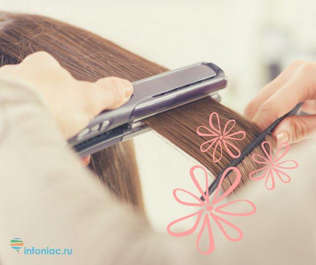 Жидкость для выпрямления волос