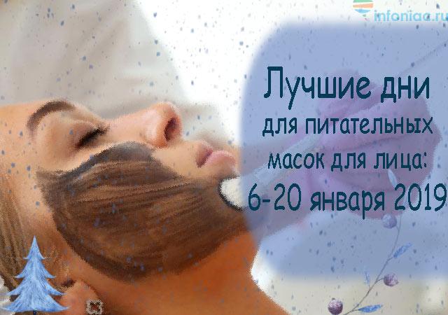 beauty0118-03.jpg