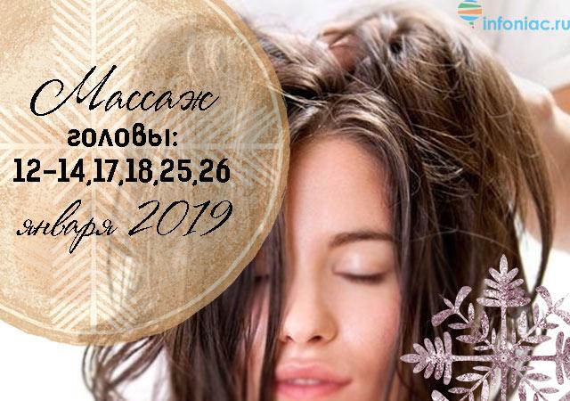 hair0119-12.jpg