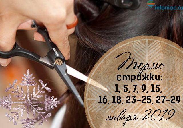 hair0119-15.jpg