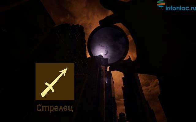 eclipse060119-12.jpg