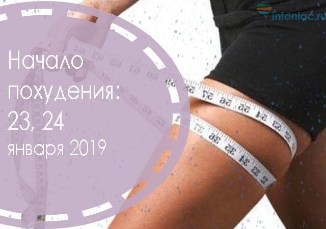 health0119-12.jpg