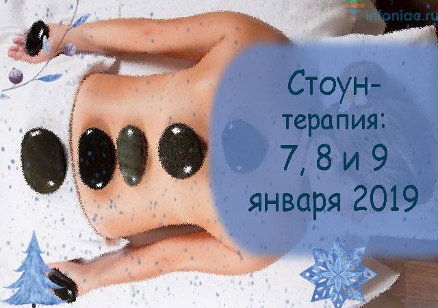 beauty0118-13.jpg