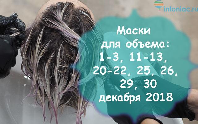 hair1218-12.jpg