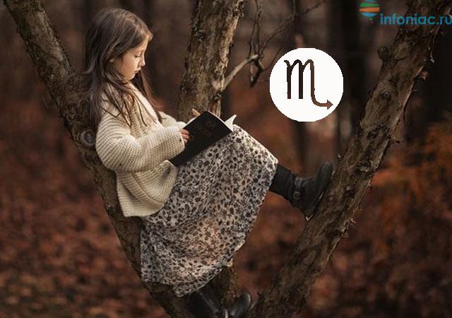 children-scorpio3.jpg
