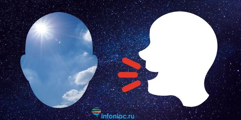 10 признаков того, что вам тайно завидуют и как защитить себя от зависти