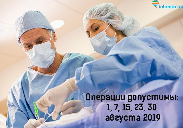 operatii0819-8.jpg