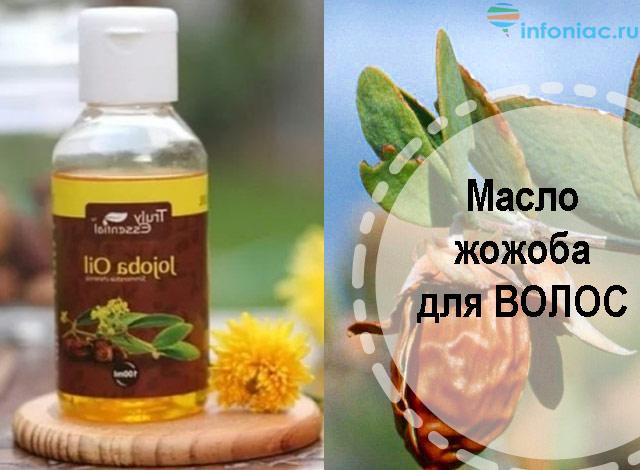 oils26.jpg