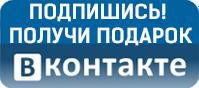vkontakte.png