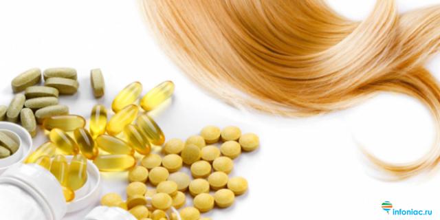 Витамины для волос: действие, эффект от применения