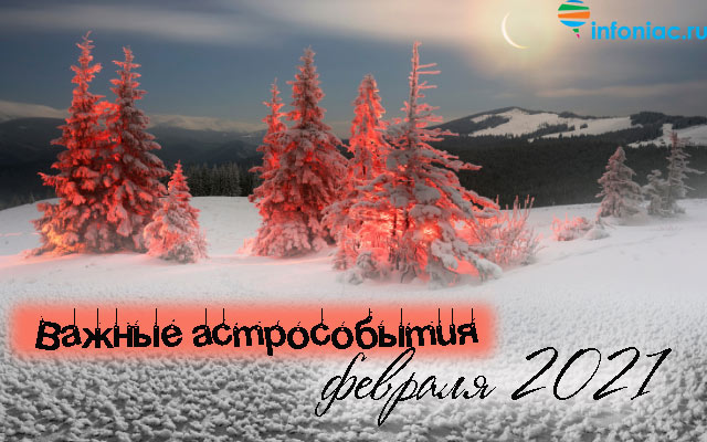 astroevents2021-2.jpg