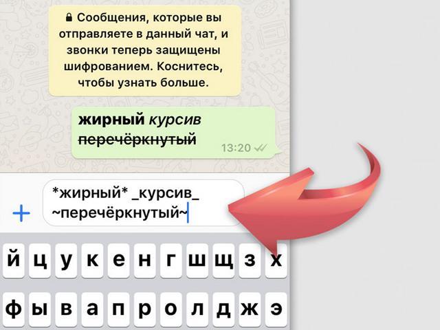 whatsapp-5.jpg