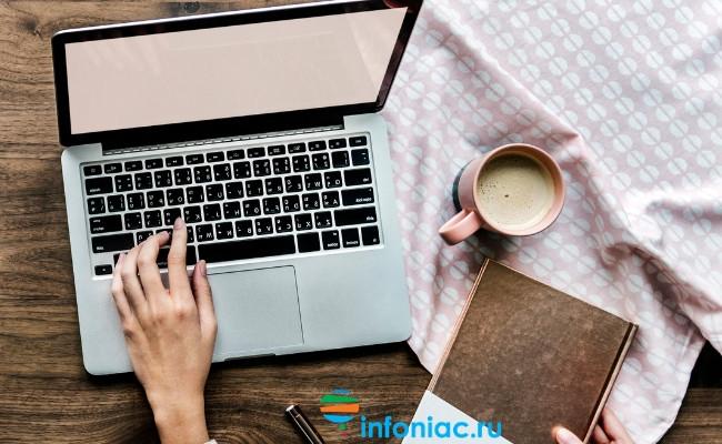 5 вредных привычек, которые убивают ваш ноутбук
