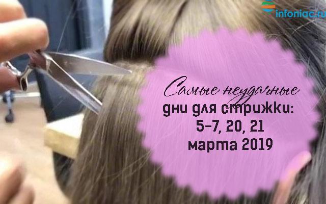 hair0319-2.jpg