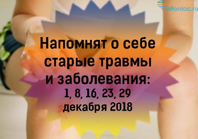 operatii1218-13.jpg