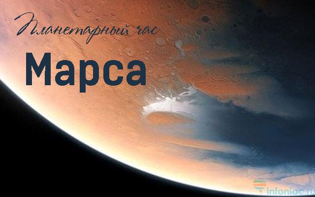 planet-hours2.jpg