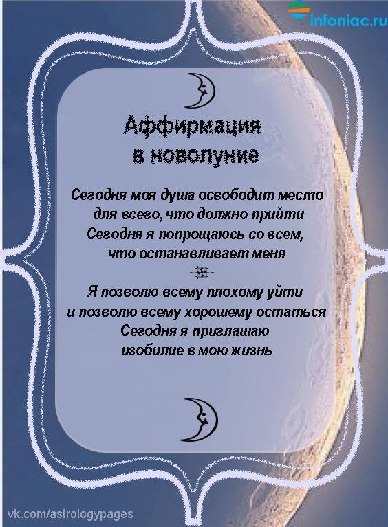 new-moon14.jpg