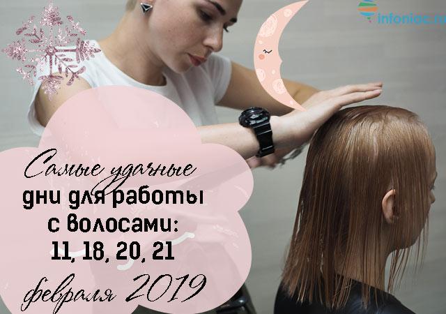 hair0219-5.jpg