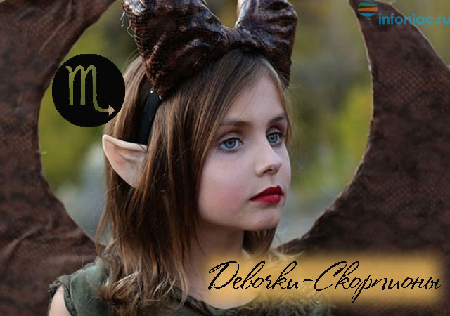 children-scorpio8.jpg