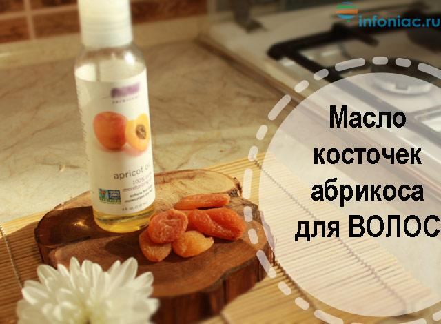 oils14-2.jpg