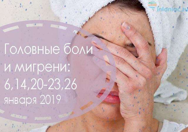 health0119-16.jpg