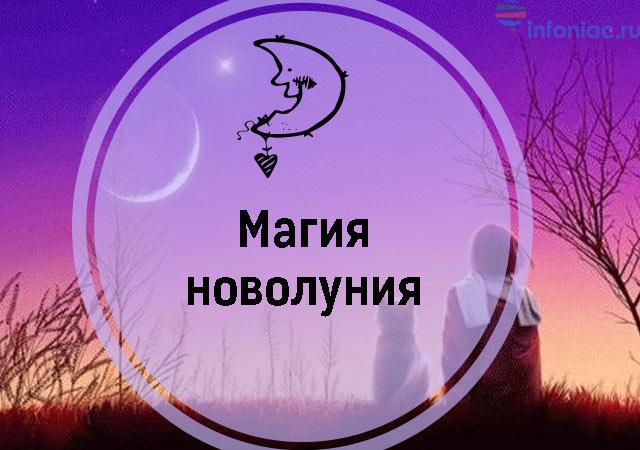 new-moon7.jpg