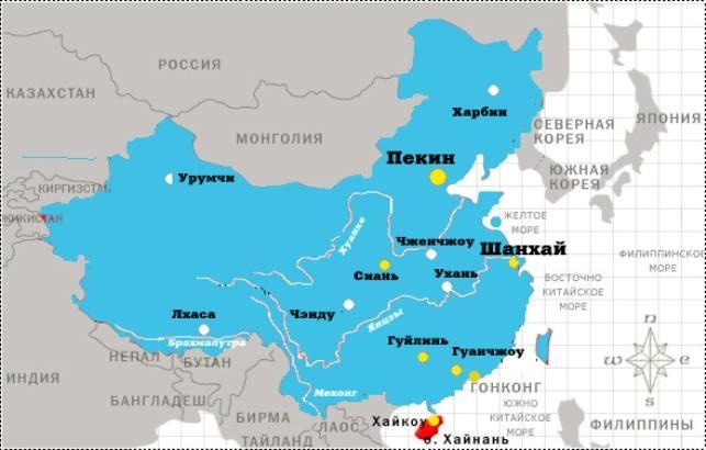 Отдых на острове Хайнань в Китае — 2019: отзывы туристов