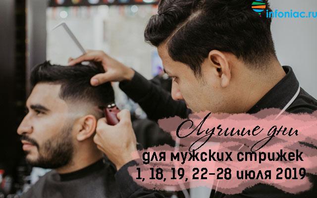 hair0719-15.jpg