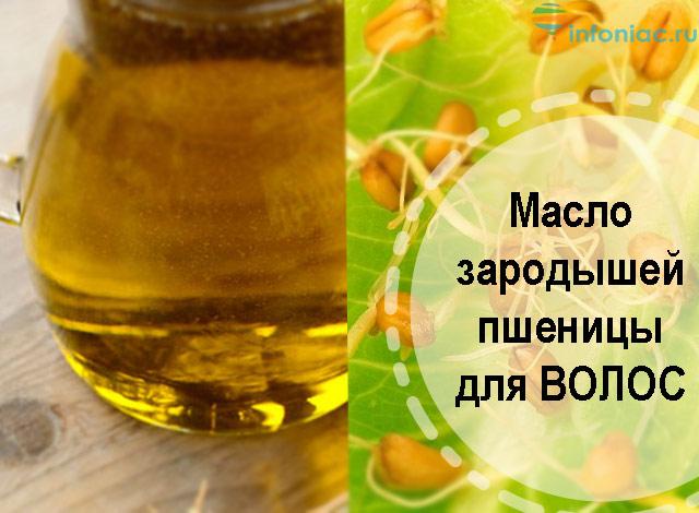 oils22.jpg