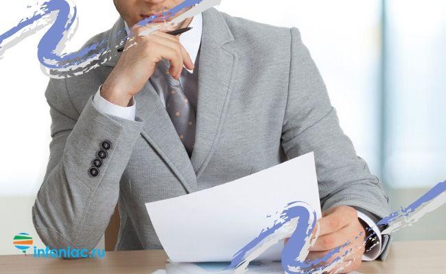 Как проходить собеседование при приеме на работу