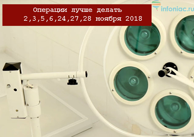 health1118-16.jpg