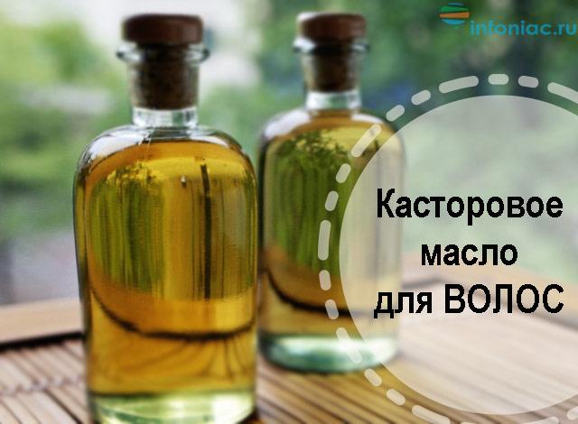 oils18.jpg