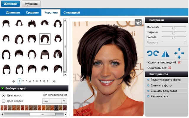 hair0817-14.jpg