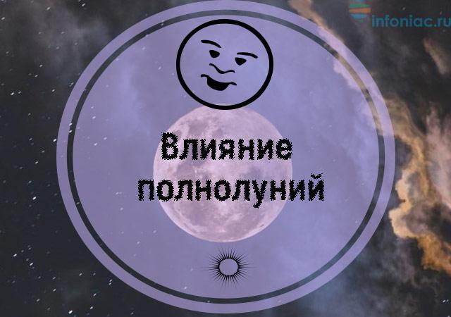 full-moon5.jpg