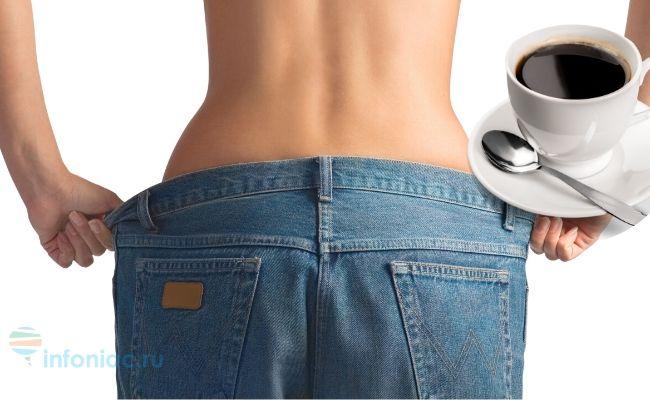 10 вещей, которые с вами произойдут, если вы перестаете пить кофе