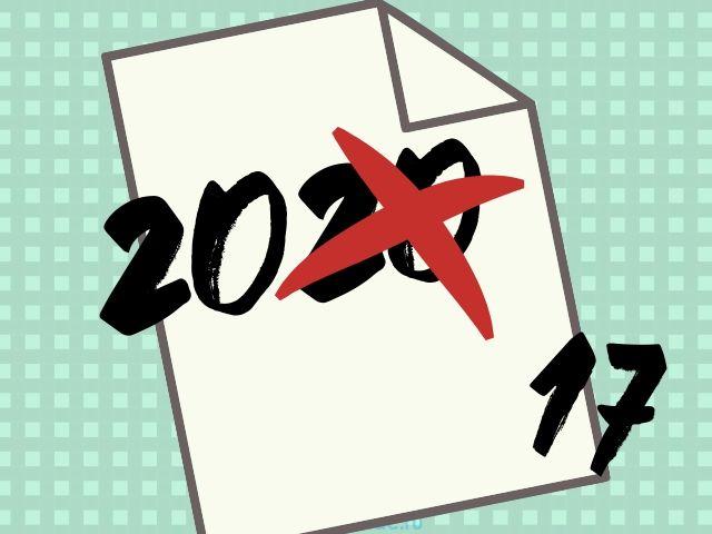 Почему не нужно сокращать 2020 год, подписывая документы