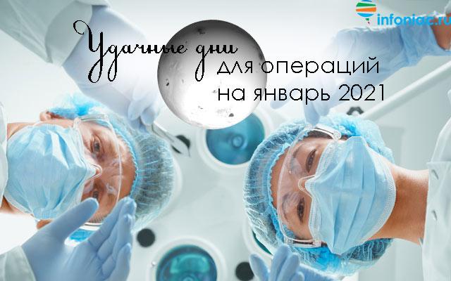 operatii2021-1.jpg