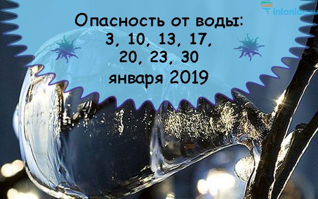operatii0118-07.jpg